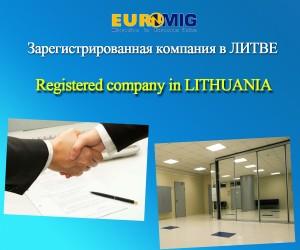 Зарегистрированная компания в Литве