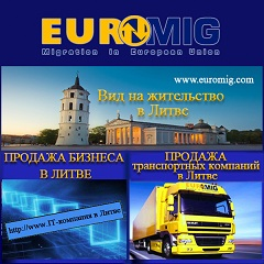 EUROMIG - small size